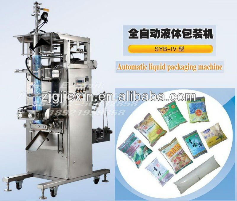 Milk bag filling machine