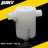 new products toilet ball valve water flow switch price float valve