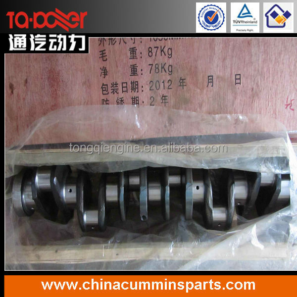 C3917320 Engine Crankshaft for Cummins 6CT 8.3
