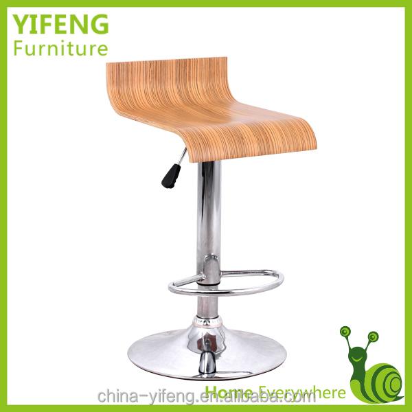 list of wood bar stool