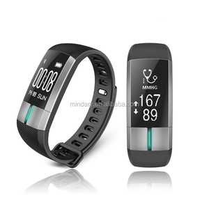 2017 new ECG smart watch G20 Fitness Health sport Fitness Waterproof Smart Bracelet,Sport Smart Watch For Mobile Phone