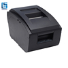 2017 New Hotable 76mm Auto Cutter Dot Matrix Receipt Printer with USB/Ethernet Port