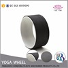 ABS Gym Fitness Yoga Exercise Balance Wheel With TPE Foam