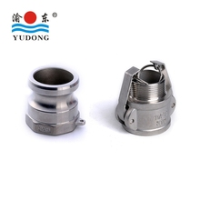 Stainless steel pipe fittings quick coupling female adapter type A