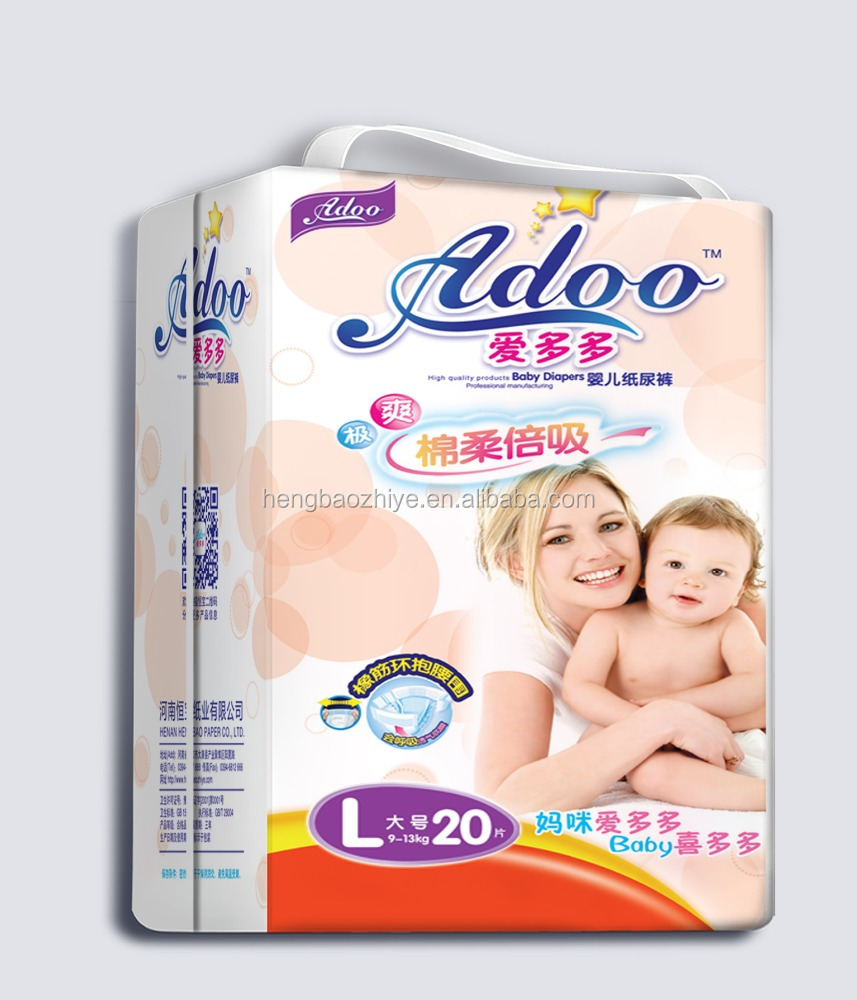 distributors wanted New-designed sleepy organic disposable incontinence soft breathable wholesale baby diaper