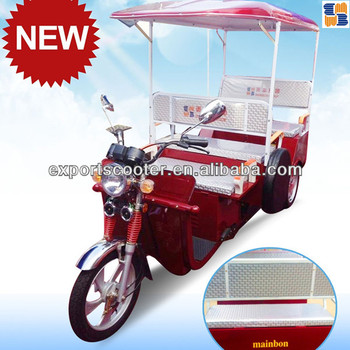 mini tricycle , passenger tricycle,auto rickshaw, red color auto rickshaw, electric auto rickshaw for India market