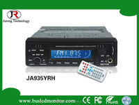 Hot selling Single-disc 1 din full function bus 12V DVD player