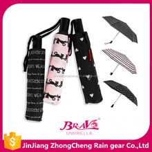 high quality lovely design auto open and close 3 folding umbrella