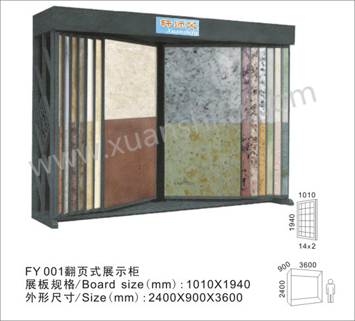 ceramic tile showroom tile display stand ceramic showroom