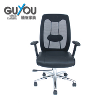 GUYOU Executive Chair Swivel Office Chair Covers With Armrest mesh office chair