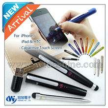 3 in 1 Stylus pen for smart phone with ballpoint pen and USB flash drives , best touch screen pen