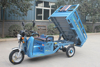 Gasoline Electric Hybrid Tricycle / mixed power /3 wheels tricycle