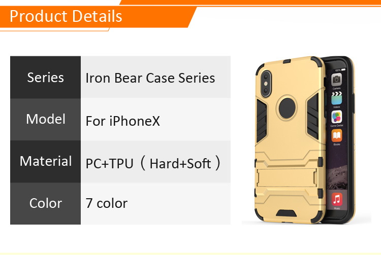 Best Selling tpu pc for iphone x case kickstand custom