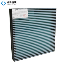 Customized Low E Insulated Ceramic Frit Glass Panels
