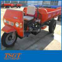 Mine service tricycle diesel three wheels