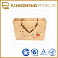 wholesale china factory gift bag/paper bag