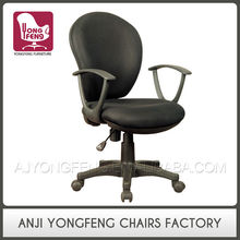 Custom Made High End Best Selling Cheap Office Chair