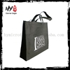 Plastic nonwoven polypropylene bag, large woven shopping bags, woven bag made in China