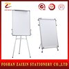 Top Sale Adjustable Whiteboard Tripod Flip