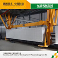 Dongyue AAC BLOCK making machine Reverse crane for AAC production line