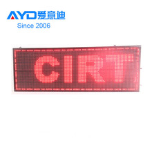 Outdoor Hot Sale P1016x96 Powerled Software LED Running Message Display Board