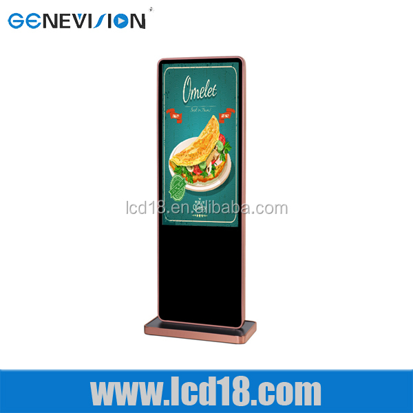 47 inch LCD AD Displaying fast food restaurants noshery LCD All in one computer TouchScreen