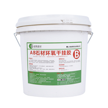 hot sale crack repairing adhesive for wall surface repairing
