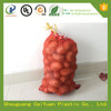 Hot selling PP tubular agriculture vegetable mesh bag manufacturer