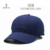 Metal Strap Back profesional Design Your Own Baseball Cap Without Logo