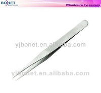 S11B CE Certificated Manicure High quality All Stainless Steel tweezers