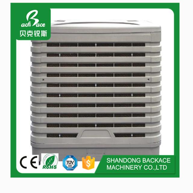 no freon cheapest high quality evaporative air cooler