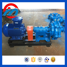 ZJ national high flow low head water pump mortar Chen Ming