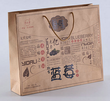 Multifunctional bling gift paper bag