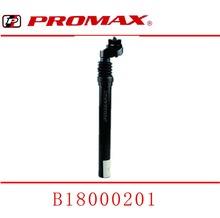 2015 Name Brand Promax MTB suspension bike seatpost