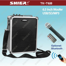 shier small rechargeable class h circuit power amplifier with usb mp3