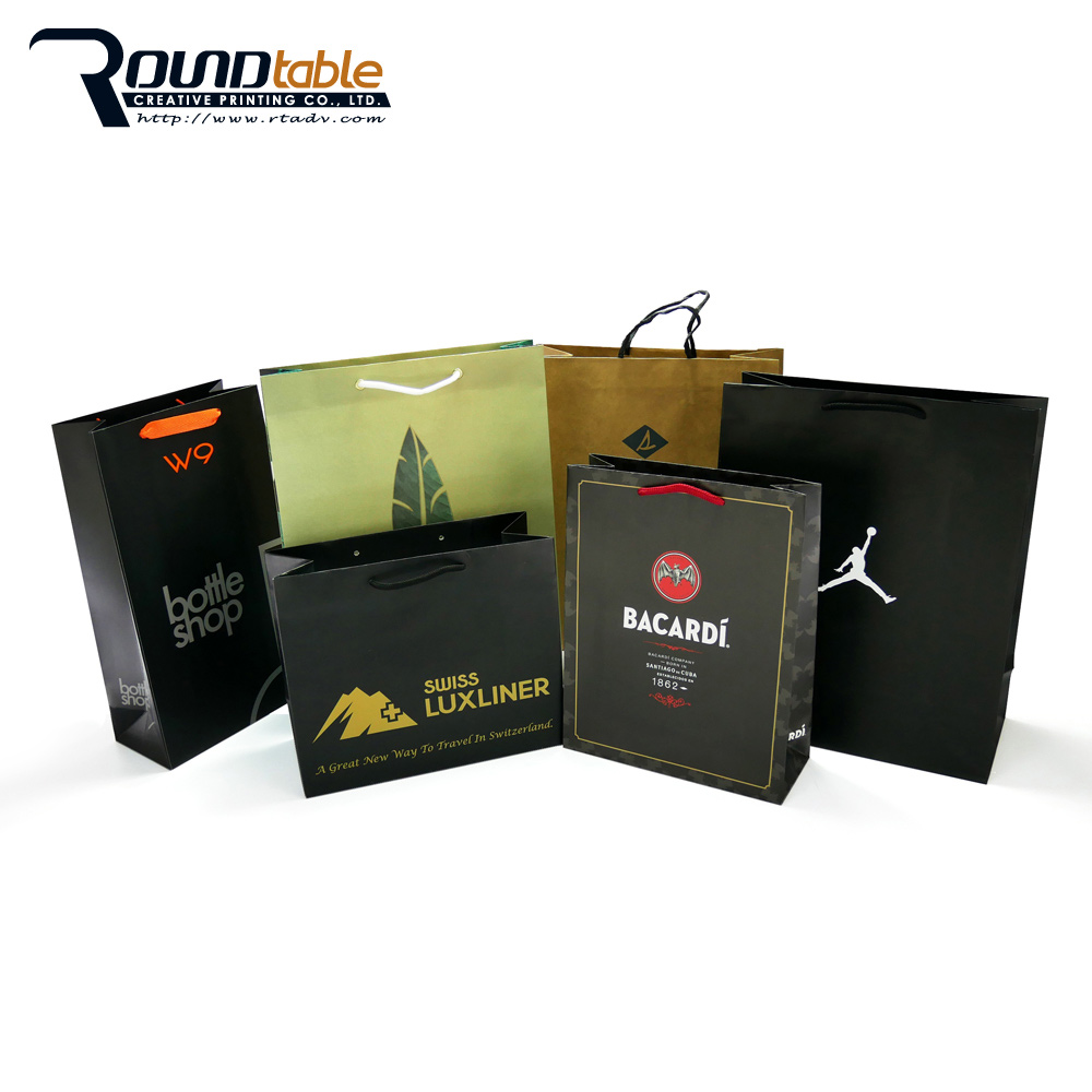 Customize Your Own Logo Coated Paper Gift Packaging/ Shopping Bag