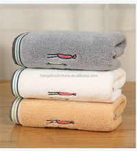 Wholesale cannon 100 percent cotton bath towel with dobby design