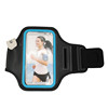 alibaba express china custom sport armband phone case for iphone 6