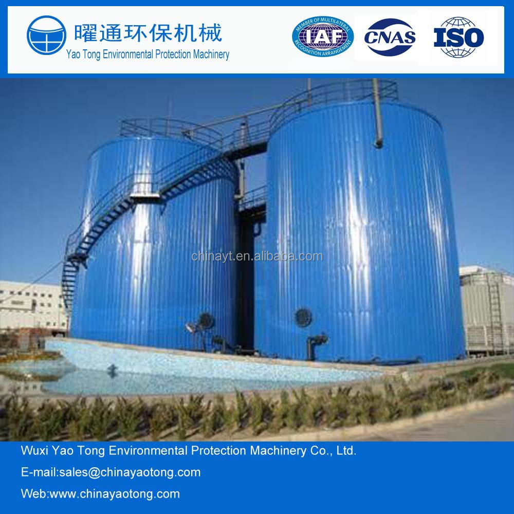 YT-UASB series High efficiency UASB Reactor for wastewater treatment