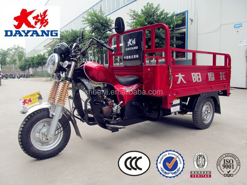 Thailand popluar cargo tuk tuk Dayang brand 3 wheel tricycle 150cc with CCC certificate