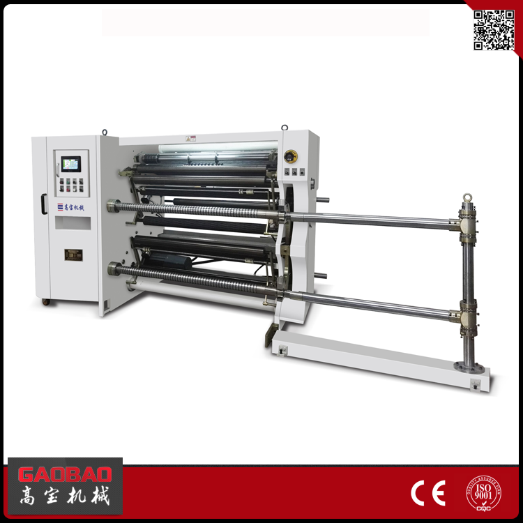 Gaobao 2017 New Products 11KW toilet paper rewinding and slitting machine