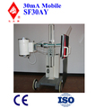 SF30AY 30mA mobile x-ray equipment CE Real Manufacturer