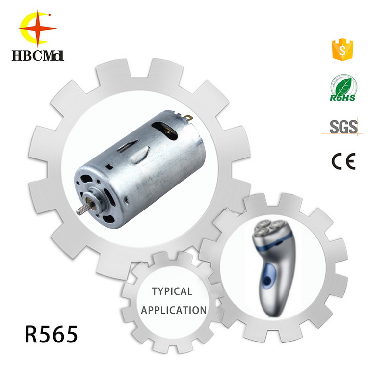 2017 micro dc ev permanen magnetic 20kw brushless motor for cutting machine
