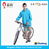 Good quality leisure style polyester bicycle hooded raincoat rain cover for men