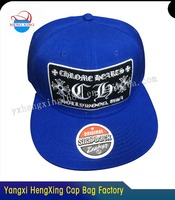 2016 Cheap High Quality wholesale label snapback hat cap/custom hat