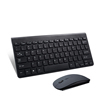 Custom 2.4g russian wireless keyboard and mouse combo set for 7 inch tablet ipad