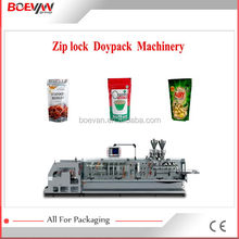 Top quality durable puff snack food packaging machine