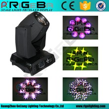 Hot selling beam moving head 200w platinum 5r beam moving head light