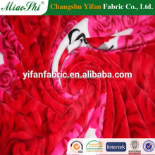 Make-to-order soft polyester flannel fabric for blanket wholesale of China textile