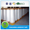Transparent Bopp tape Jumbo Roll Packing adhesive tape from China alibaba cn